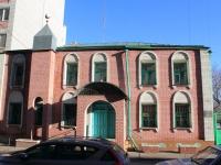 Саратов, улица Валовая, дом 28. мечеть