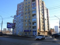 Saratov, Valovaya st, house 30/32. Apartment house
