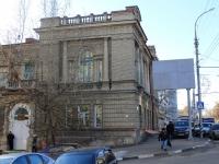 Saratov, Knyazevsky vzvoz st, house 7. polyclinic