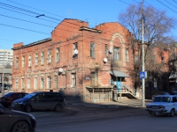 Saratov, Knyazevsky vzvoz st, house 10. multi-purpose building