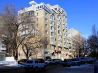 Saratov, Komsomolskaya st, house 27. Apartment house