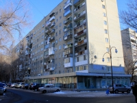 Saratov, Komsomolskaya st, house 28/30. Apartment house