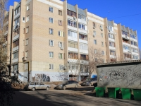Saratov, Lermontov st, house 1. Apartment house