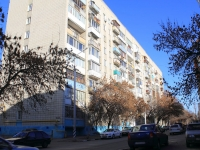Saratov, Lermontov st, house 11/15. Apartment house