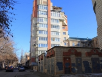 Saratov, Lermontov st, house 12А. Apartment house