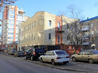 Saratov, Lermontov st, house 12Б. multi-purpose building