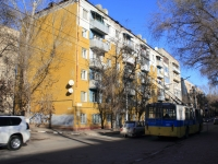 Saratov, Lermontov st, house 21. Apartment house
