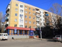 Saratov, Lermontov st, house 25/1. Apartment house