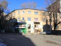 Saratov, Lermontov st, house 29. Apartment house