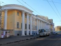 Саратов, музей САРАТОВСКИЙ ОБЛАСТНОЙ МУЗЕЙ КРАЕВЕДЕНИЯ, улица Лермонтова, дом 34