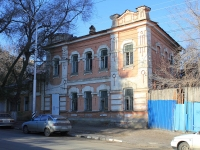 Saratov, Lermontov st, house 35. Apartment house