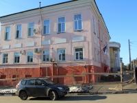 萨拉托夫市, 幼儿园 №35, Lermontov st, 房屋 36