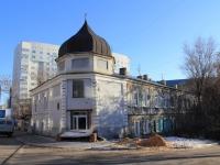 萨拉托夫市, Lermontov st, 房屋 40. 教堂