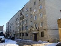 萨拉托夫市, Lermontov st, 房屋 74. 公寓楼