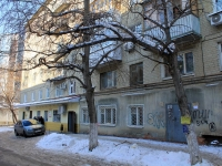 Saratov, Lermontov st, house 77. Apartment house