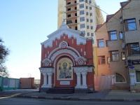 Saratov, sample of architecture Ворота Никольской церквиLermontov st, sample of architecture Ворота Никольской церкви