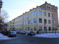 Саратов, школа №9, улица Соляная, дом 17