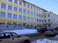 Saratov, school №9, Solyanaya st, house 17