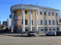 Саратов, музей САРАТОВСКИЙ ОБЛАСТНОЙ МУЗЕЙ КРАЕВЕДЕНИЯ, улица Московская, дом 4
