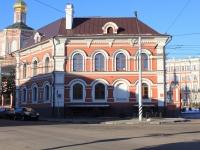 Саратов, улица Московская, дом 6Б