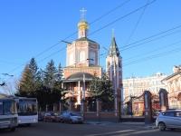 萨拉托夫市, 大教堂 ТРОИЦКИЙ, Moskovskaya st, 房屋 6