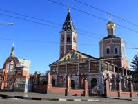Saratov, cathedral ТРОИЦКИЙ, Moskovskaya st, house 6