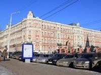 Saratov, Moskovskaya st, house 8. polyclinic