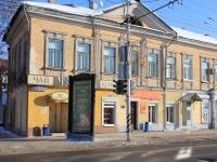 Саратов, Московская ул, дом 20