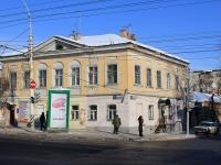 Саратов, Московская ул, дом 22