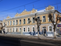 Saratov, Moskovskaya st, house 24. Apartment house