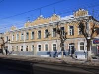 Саратов, Московская ул, дом 24