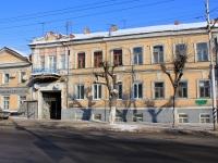 Саратов, улица Московская, дом 26. многоквартирный дом