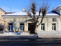 Саратов, улица Московская, дом 28. многоквартирный дом