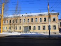 Saratov, Moskovskaya st, house 30. Apartment house