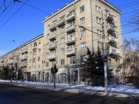 Saratov, Moskovskaya st, house 32. Apartment house