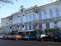 Saratov, Moskovskaya st, house 59. office building