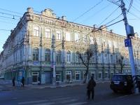 Саратов, лицей №4, улица Московская, дом 64