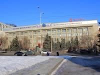 Саратов, Московская ул, дом 70