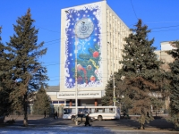 萨拉托夫市, 管理机关 ПРАВИТЕЛЬСТВО САРАТОВСКОЙ ОБЛАСТИ, Moskovskaya st, 房屋 72