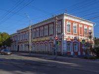 Саратов, улица Московская, дом 34. академия Саратовская государственная юридическая академия