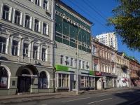 Саратов, улица Московская, дом 35/37. офисное здание