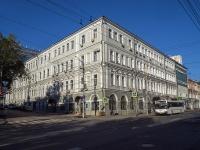 Саратов, улица Московская, дом 35. органы управления Кадастровая палата по Саратовской области