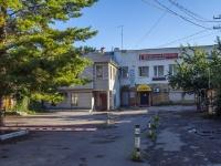 Саратов, улица Московская, дом 36. офисное здание