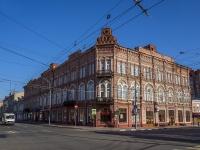 Саратов, улица Московская, дом 84. офисное здание