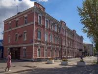 Саратов, Московская ул, дом 156