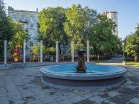 Саратов, улица Московская. фонтан в сквере в память о первой учительнице