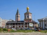 Саратов, улица Московская, дом 6. собор Свято-Троицкий Кафедральный