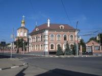 Саратов, улица Московская, дом 6Б. подворье Свято-Троицкого Кафедрального собора