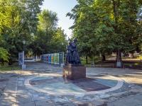 """Саратов, улица Московская. памятник """"Первой учительнице"""""""