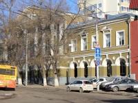 Saratov, Chelyuskintsev st, house 12. gymnasium